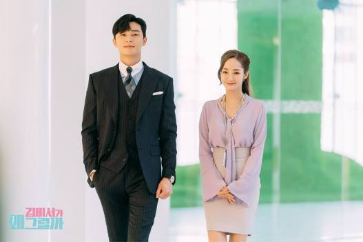 Kim Mi-so Secretary Kim