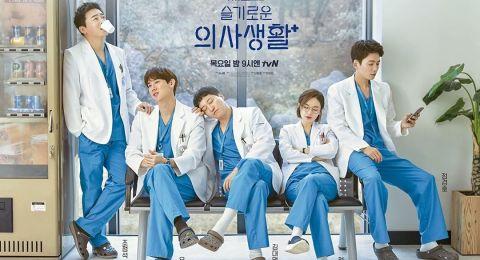 30636-hospital-playlistinstagram-attvndramaofficial