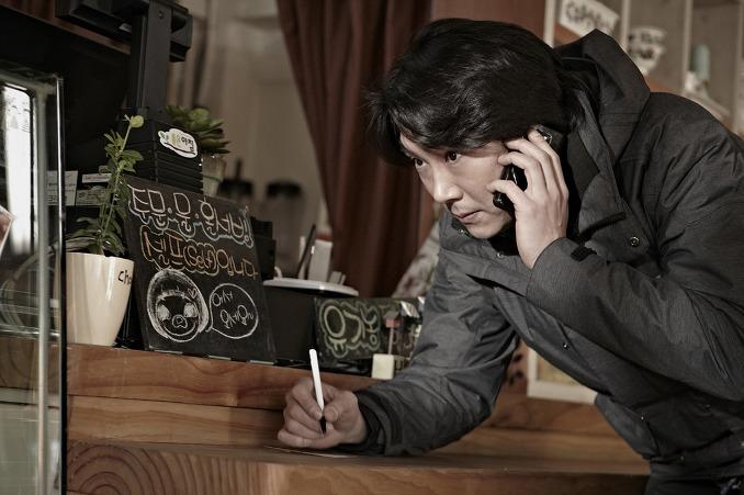 Detekif Min-bum lagi menelpon via asianwiki.com