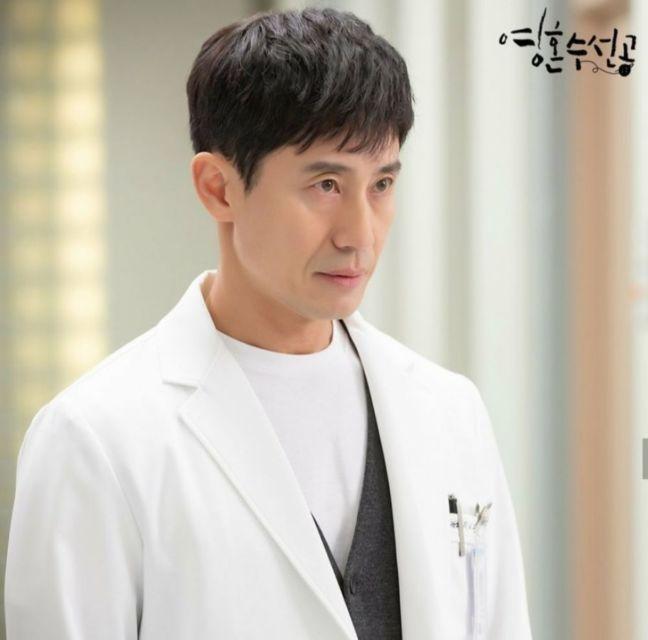 Lee Shi Joon diajari Han Woo Joo