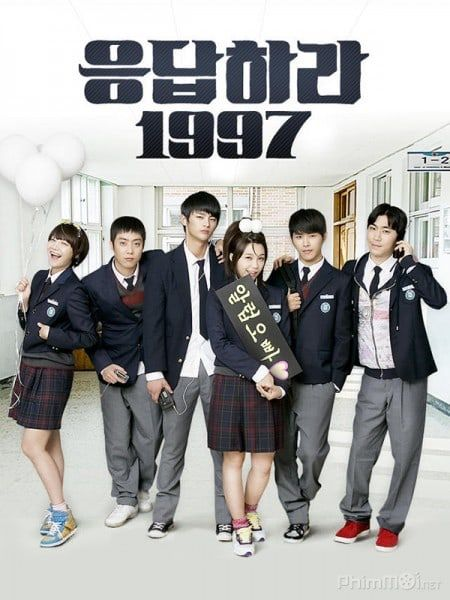 Poster Reply 1997