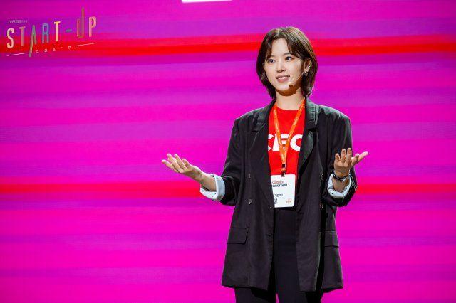 photo by HanCinema on pinterest.com