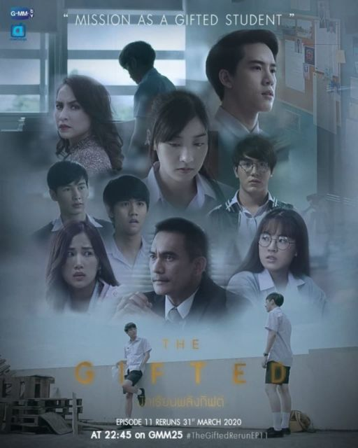Rahasia dan misteri di balik program The Gifted by @TheGiftedGlobal on Twitter