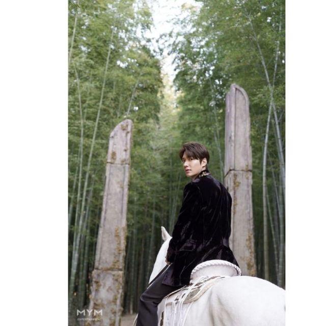 Lee Min Ho. The King Eternal Monarch Netflix