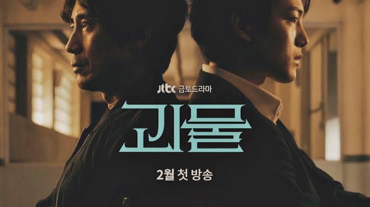 Beyond Evil Drama Korea from Google