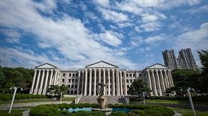 Universitas Kyunghee