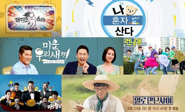 Photo by Channel Korea