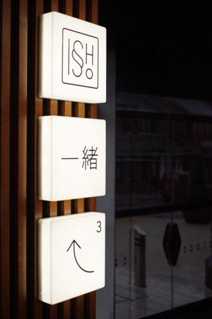 Lighting Signage