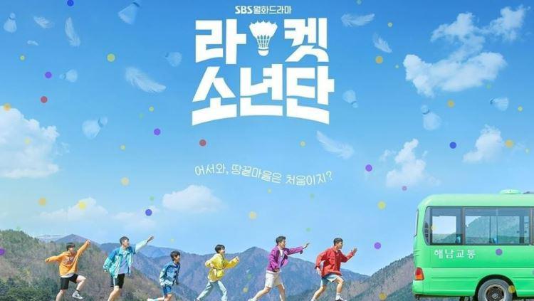 drama_korea_racket_boys-169