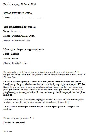 Contoh surat referensi kerja dari teman