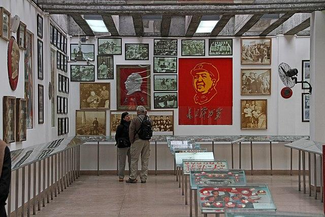Museum Jianchuan (Photo by Gerd Eichmann from commons.wikimedia.org)