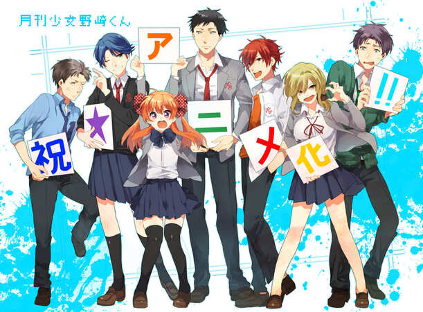 Photo Anime Gekkan Shoujo Nozaki-kun by Whathefan